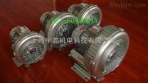 江苏漩涡气泵,苏州漩涡气泵,南京漩涡气泵厂家直销