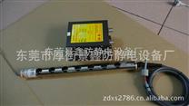 商标分切机静电消除器