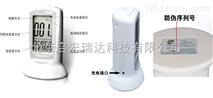 家庭甲醛检测仪