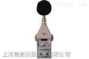 慧岩供應HS5660B(高-低)精密脈衝聲級計 HS5660B噪音計 紅聲HS5660B