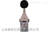 慧岩供应HS5660B(高-低)精密脉冲声级计|HS5660B噪音计|红声HS5660B