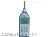 上海慧岩供应HS5661A精密声级计|HS5661A噪音计|恒升HS5661A