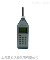 上海慧岩供应HS5671+型噪声频谱分析仪|HS5671+声级计|恒升HS5671+