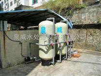 专业除铁锰软化水设备生产家