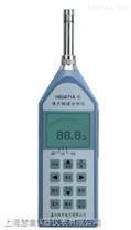 上海慧岩供应HS5671A型精密噪声频谱分析仪|HS5671A声级计|恒升HS5671A