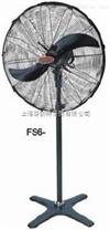 供应金铃落地式强力电风扇FS6-50