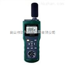 KY06-MS6300 高精度數字溫濕度表/數字溫濕度表/數字溫濕度計