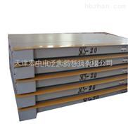 天津河东区160T电子磅价格(160吨汽车衡)