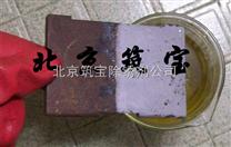 金属表面除锈剂,雷竞技官网手机版下载除锈剂