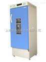 LRH-250-M霉菌培养箱,上海银泽霉菌培养箱,全国知名品牌