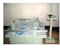 上海生產模擬汽車運輸振動試驗機廠家