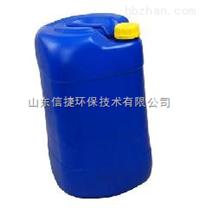 济南HY-SC001清洗专用缓蚀剂18615181773