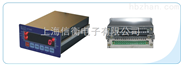 LP7530称重控制仪表