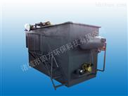 专业豆制品废水处理设备