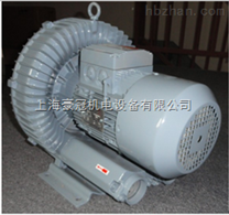 电镀搅拌中压高压气泵/5.5kw真空高压气泵