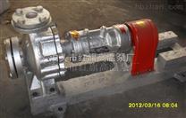 华潮RY-50-32-160风冷式高温油泵 导热油泵 红旗高温泵厂