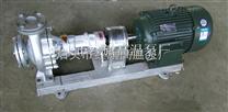 华潮导热油泵RY-80-50-250风冷式高温油泵 红旗高温泵厂
