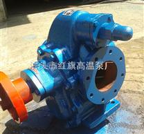 华潮KCB-960 KCB齿轮泵 泊头市红旗高温泵厂
