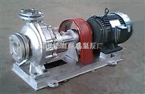 华潮导热油泵 RY50-32-200高温油泵 红旗高温泵厂