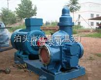 华潮KCB大流量齿轮泵KCB-2500齿轮泵 泊头市红旗高温泵厂