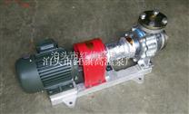 华潮RY20-20-125导热油泵 风冷式高温油泵 红旗高温泵厂