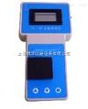 FE-1A型铁测试仪,铁离子检测仪批发价格,铁离子仪生产供应商