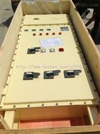 BSK防爆配电柜|防爆配电柜厂家|防爆配电柜价格