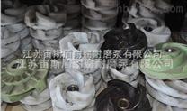 叶轮 耐磨叶轮 开式叶轮 批发供应各种砂浆泵叶轮 定做高分子叶轮