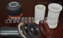 陶瓷轴套 耐磨颗粒密封 C3型密封    G4型耐磨密封