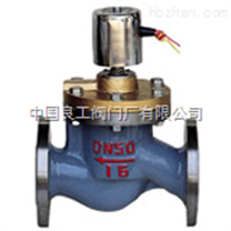 ZCZ空气电磁阀、水液电磁阀、中国良工阀门厂