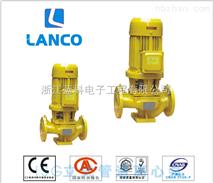 IHG型不锈钢管道化工泵/耐腐蚀管道离心泵