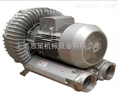 EC 2RB风之德EC 2RB双级高压鼓风机