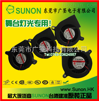 LDE灯具专用散热风扇SUNON