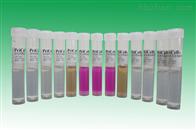 乳杂交瘤细胞;2G4
