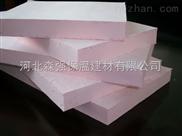 A级防火外墙保温材料 酚醛泡沫板价格