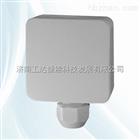 QXA2000西门子传感器QXA2000西门子冷凝状态监测器