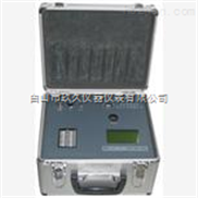 多功能水质监测仪/多参数水质分析仪/多参数水质检测仪