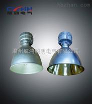 高顶灯GC002-250,GC002-250防水防尘防震高顶灯