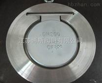 H74H/W止回閥(博斯牌)價格 廠家 材質:不鏽鋼