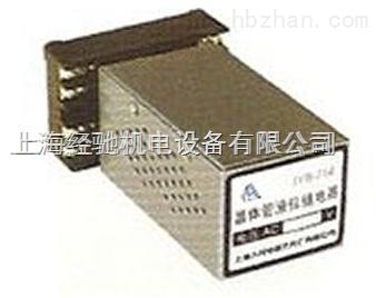 jyb-714晶体管液位继电器