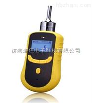 矽烷檢測儀,便攜式矽烷泄漏報警儀