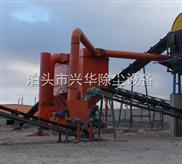 PPC64-5型铁矿破碎机产尘点除尘器 铁矿石振动筛PPC64-5气箱袋式除尘器