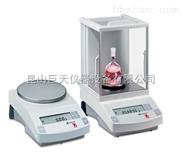 苏州AR223CN分析电子天平,0.001g分析电子天平价格多少?