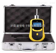 DJY2000型溴甲烷檢測儀,溴甲烷泄漏報警儀