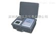 LD-2H水质分析仪|LD-2H便携式COD检测仪|LD-2H水质分析仪厂价批发