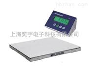 上海800kg超低台面小地磅多少钱