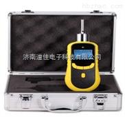 泵吸式氧气检测仪,氧气泄漏报警仪