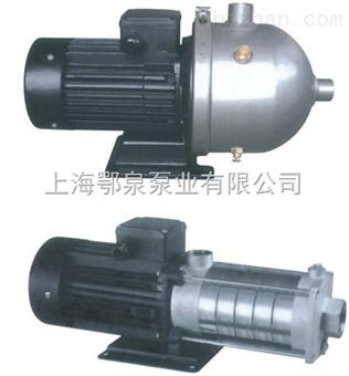 CHL/CHDF卧式不锈钢多级离心泵