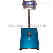 青岛250公斤电子台秤价格,海阳300公斤电子台秤功能