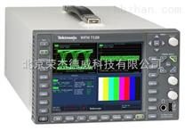 泰克WFM7120視頻分析儀